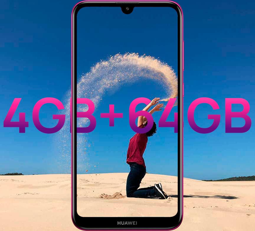 Huawei y7 - 2019 64GB/4RAM