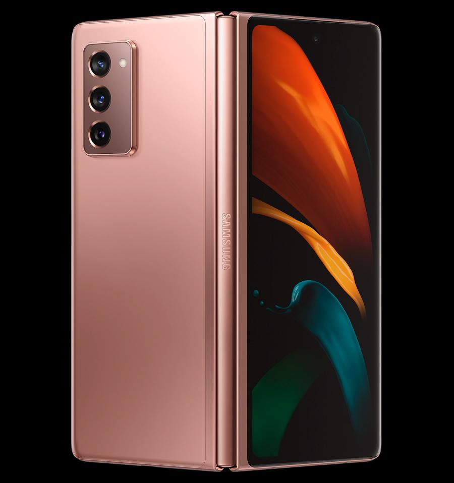Samsung Galaxy Z Fold 2 5G Peru
